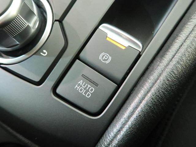 XD プロアクティブ マツダコネクト 衝突軽減 レーダークルーズ 車線逸脱警報 LEDヘッド アイドリングストップ ターボ 前席シートヒーター スマートキー 禁煙 バックカメラ 純正17インチAW ETC(51枚目)