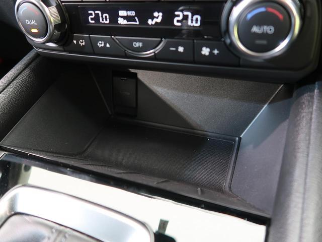 XD プロアクティブ マツダコネクト 衝突軽減 レーダークルーズ 車線逸脱警報 LEDヘッド アイドリングストップ ターボ 前席シートヒーター スマートキー 禁煙 バックカメラ 純正17インチAW ETC(52枚目)