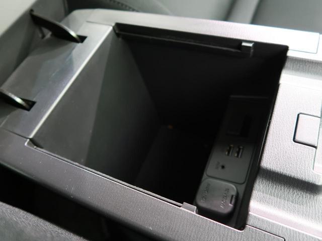 XD プロアクティブ マツダコネクト 衝突軽減 レーダークルーズ 車線逸脱警報 LEDヘッド アイドリングストップ ターボ 前席シートヒーター スマートキー 禁煙 バックカメラ 純正17インチAW ETC(60枚目)
