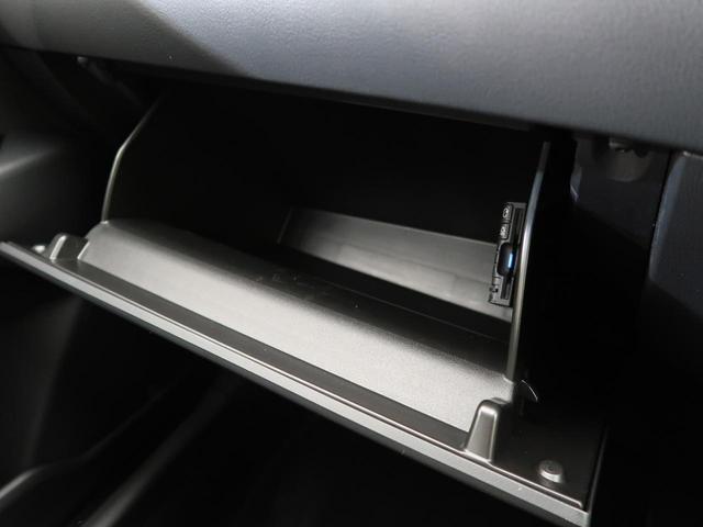 XD プロアクティブ マツダコネクト 衝突軽減 レーダークルーズ 車線逸脱警報 LEDヘッド アイドリングストップ ターボ 前席シートヒーター スマートキー 禁煙 バックカメラ 純正17インチAW ETC(62枚目)