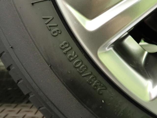 2.5S タイプゴールド 登録済未使用 ディスプレイオーディオ 両側電動スライド パワーバックドア トヨタセーフティーセンス レーダークルーズ アイドリングストップ オートハイビーム バックカメラ オットマン デュアルエアコン(30枚目)