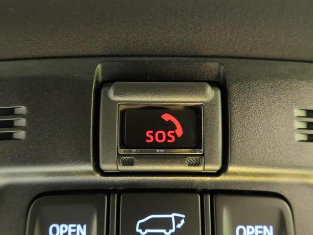 2.5S タイプゴールド 登録済未使用 ディスプレイオーディオ 両側電動スライド パワーバックドア トヨタセーフティーセンス レーダークルーズ アイドリングストップ オートハイビーム バックカメラ オットマン デュアルエアコン(42枚目)
