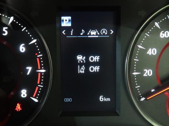 2.5S タイプゴールド 登録済未使用 ディスプレイオーディオ 両側電動スライド パワーバックドア トヨタセーフティーセンス レーダークルーズ アイドリングストップ オートハイビーム バックカメラ オットマン デュアルエアコン(44枚目)