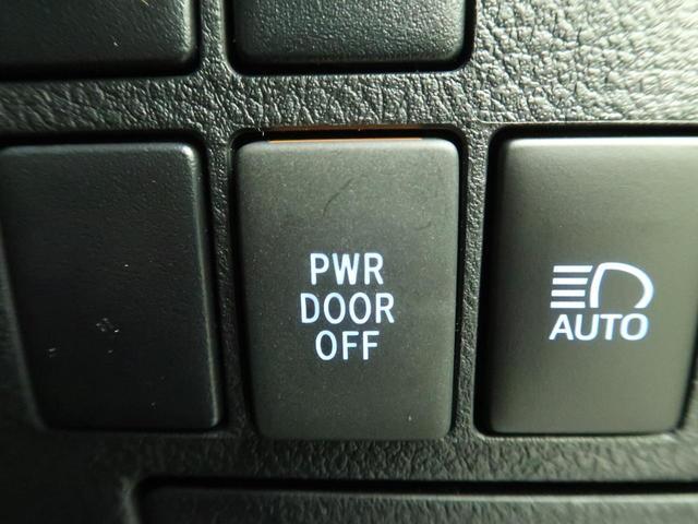 2.5S タイプゴールド 登録済未使用 ディスプレイオーディオ 両側電動スライド パワーバックドア トヨタセーフティーセンス レーダークルーズ アイドリングストップ オートハイビーム バックカメラ オットマン デュアルエアコン(49枚目)