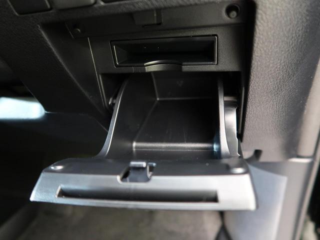2.5S タイプゴールド 登録済未使用 ディスプレイオーディオ 両側電動スライド パワーバックドア トヨタセーフティーセンス レーダークルーズ アイドリングストップ オートハイビーム バックカメラ オットマン デュアルエアコン(50枚目)