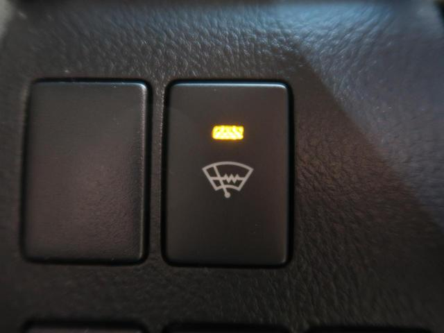2.5S タイプゴールド 登録済未使用 ディスプレイオーディオ 両側電動スライド パワーバックドア トヨタセーフティーセンス レーダークルーズ アイドリングストップ オートハイビーム バックカメラ オットマン デュアルエアコン(56枚目)