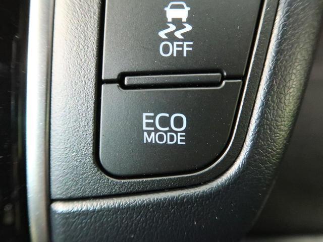2.5S タイプゴールド 登録済未使用 ディスプレイオーディオ 両側電動スライド パワーバックドア トヨタセーフティーセンス レーダークルーズ アイドリングストップ オートハイビーム バックカメラ オットマン デュアルエアコン(61枚目)