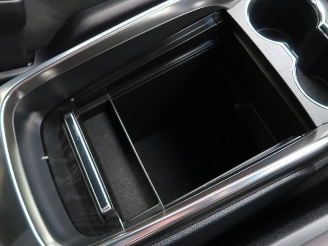 2.5S タイプゴールド 登録済未使用 ディスプレイオーディオ 両側電動スライド パワーバックドア トヨタセーフティーセンス レーダークルーズ アイドリングストップ オートハイビーム バックカメラ オットマン デュアルエアコン(64枚目)