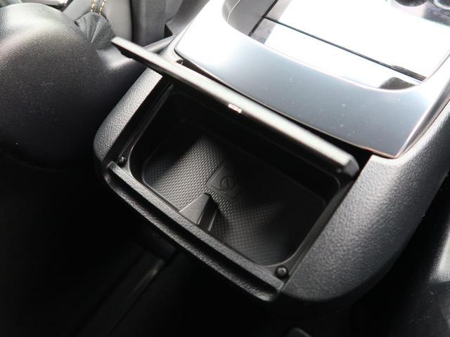 2.5S タイプゴールド 登録済未使用 ディスプレイオーディオ 両側電動スライド パワーバックドア トヨタセーフティーセンス レーダークルーズ アイドリングストップ オートハイビーム バックカメラ オットマン デュアルエアコン(65枚目)