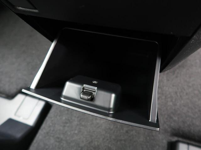 2.5S タイプゴールド 登録済未使用 ディスプレイオーディオ 両側電動スライド パワーバックドア トヨタセーフティーセンス レーダークルーズ アイドリングストップ オートハイビーム バックカメラ オットマン デュアルエアコン(66枚目)