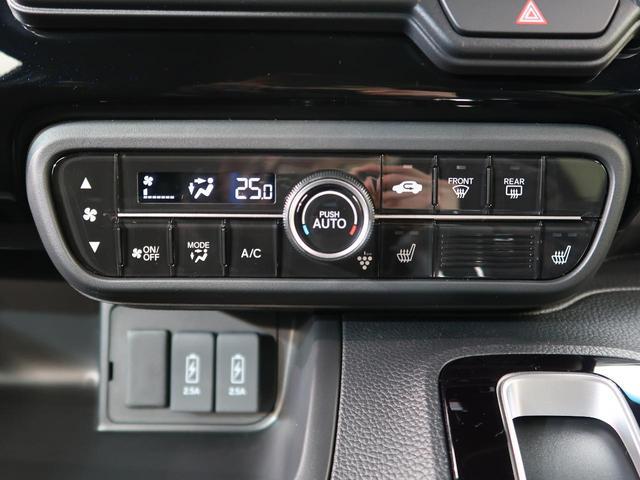 L 届出済未使用車 衝突軽減 アダプティブクルーズ オートハイビーム 誤発進抑制 車線逸脱警報 LEDヘッド LEDフォグ シートヒーター 両側スライド ベンチシート 純正14インチAW スマートキー(7枚目)
