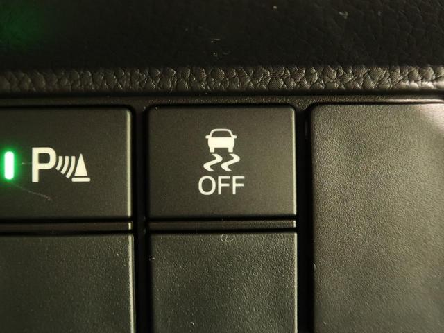 L 届出済未使用車 衝突軽減 アダプティブクルーズ オートハイビーム 誤発進抑制 車線逸脱警報 LEDヘッド LEDフォグ シートヒーター 両側スライド ベンチシート 純正14インチAW スマートキー(8枚目)
