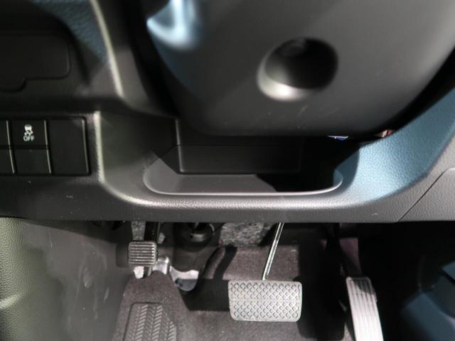 L 届出済未使用車 衝突軽減 アダプティブクルーズ オートハイビーム 誤発進抑制 車線逸脱警報 LEDヘッド LEDフォグ シートヒーター 両側スライド ベンチシート 純正14インチAW スマートキー(45枚目)