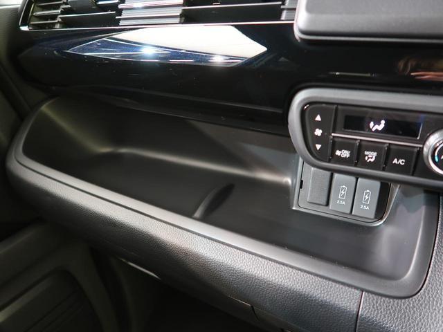L 届出済未使用車 衝突軽減 アダプティブクルーズ オートハイビーム 誤発進抑制 車線逸脱警報 LEDヘッド LEDフォグ シートヒーター 両側スライド ベンチシート 純正14インチAW スマートキー(48枚目)