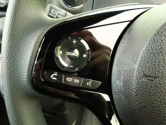 L 届出済未使用車 衝突軽減 アダプティブクルーズ オートハイビーム 誤発進抑制 車線逸脱警報 LEDヘッド LEDフォグ シートヒーター 両側スライド ベンチシート 純正14インチAW スマートキー(54枚目)