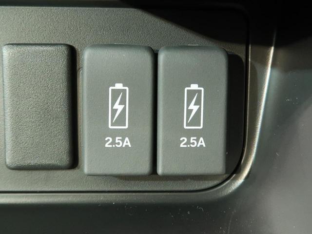 L 届出済未使用車 衝突軽減 アダプティブクルーズ オートハイビーム 誤発進抑制 車線逸脱警報 LEDヘッド LEDフォグ シートヒーター 両側スライド ベンチシート 純正14インチAW スマートキー(57枚目)