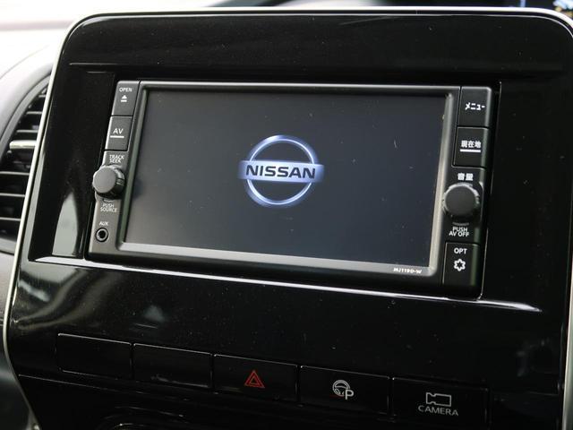 ハイウェイスターV 純正SDナビ 衝突軽減装置 プロパイロット 禁煙車 両側電動スライド 全周囲モニター LEDヘッド LEDフォグ クリアランスソナー 純正16インチAW フルセグ Bluetooth接続 スマートキー(3枚目)