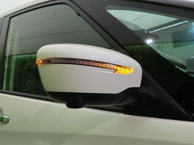 ハイウェイスターV 純正SDナビ 衝突軽減装置 プロパイロット 禁煙車 両側電動スライド 全周囲モニター LEDヘッド LEDフォグ クリアランスソナー 純正16インチAW フルセグ Bluetooth接続 スマートキー(32枚目)