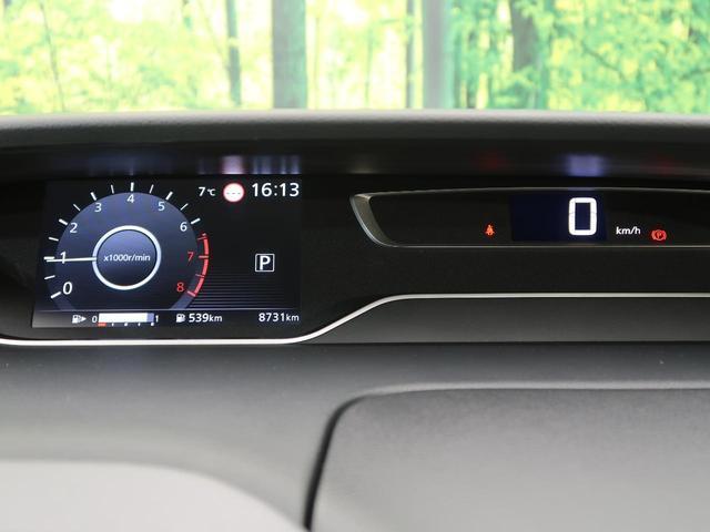 ハイウェイスターV 純正SDナビ 衝突軽減装置 プロパイロット 禁煙車 両側電動スライド 全周囲モニター LEDヘッド LEDフォグ クリアランスソナー 純正16インチAW フルセグ Bluetooth接続 スマートキー(37枚目)