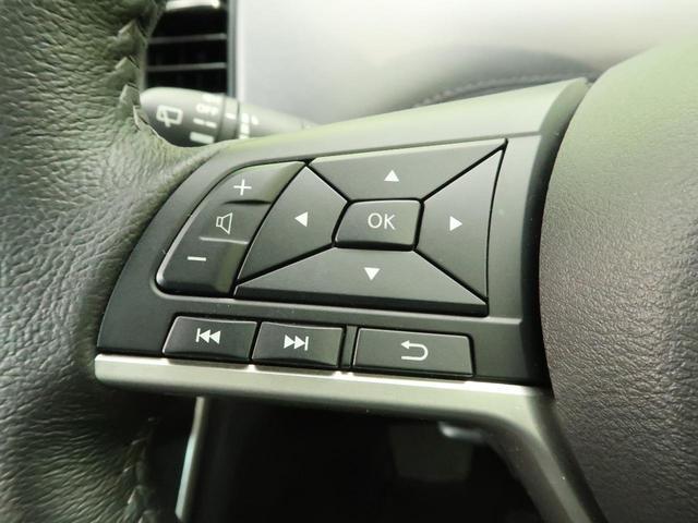 ハイウェイスターV 純正SDナビ 衝突軽減装置 プロパイロット 禁煙車 両側電動スライド 全周囲モニター LEDヘッド LEDフォグ クリアランスソナー 純正16インチAW フルセグ Bluetooth接続 スマートキー(39枚目)