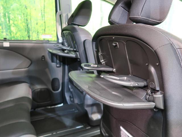 ハイウェイスターV 純正SDナビ 衝突軽減装置 プロパイロット 禁煙車 両側電動スライド 全周囲モニター LEDヘッド LEDフォグ クリアランスソナー 純正16インチAW フルセグ Bluetooth接続 スマートキー(46枚目)