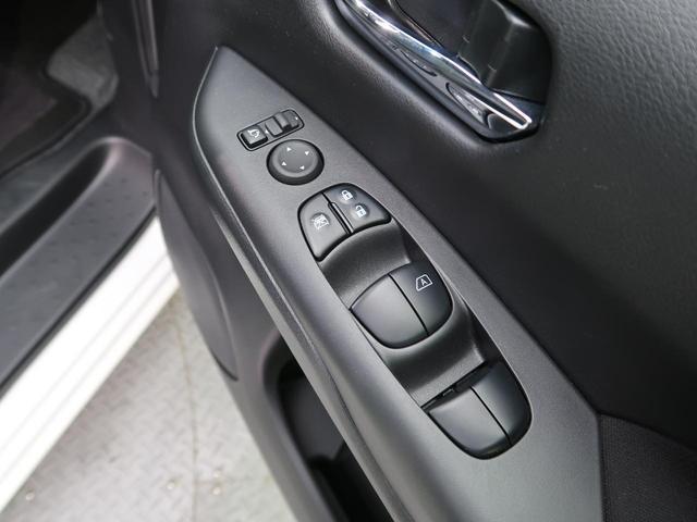 ハイウェイスターV 純正SDナビ 衝突軽減装置 プロパイロット 禁煙車 両側電動スライド 全周囲モニター LEDヘッド LEDフォグ クリアランスソナー 純正16インチAW フルセグ Bluetooth接続 スマートキー(48枚目)