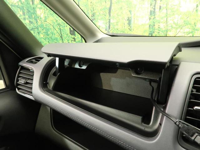 ハイウェイスターV 純正SDナビ 衝突軽減装置 プロパイロット 禁煙車 両側電動スライド 全周囲モニター LEDヘッド LEDフォグ クリアランスソナー 純正16インチAW フルセグ Bluetooth接続 スマートキー(50枚目)
