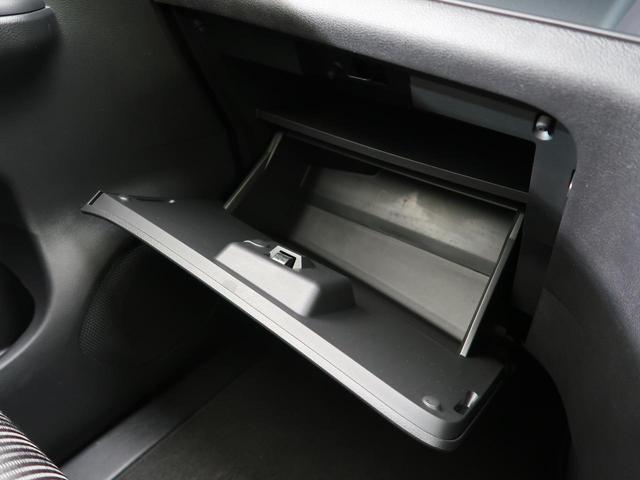 ハイウェイスターV 純正SDナビ 衝突軽減装置 プロパイロット 禁煙車 両側電動スライド 全周囲モニター LEDヘッド LEDフォグ クリアランスソナー 純正16インチAW フルセグ Bluetooth接続 スマートキー(51枚目)
