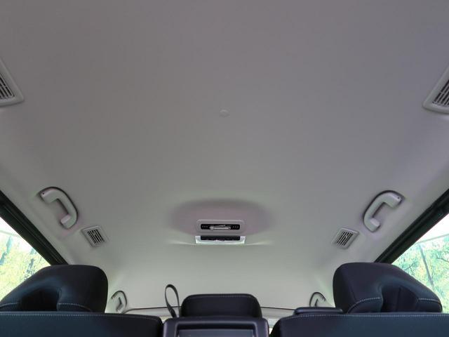 ハイウェイスターV 純正SDナビ 衝突軽減装置 プロパイロット 禁煙車 両側電動スライド 全周囲モニター LEDヘッド LEDフォグ クリアランスソナー 純正16インチAW フルセグ Bluetooth接続 スマートキー(54枚目)