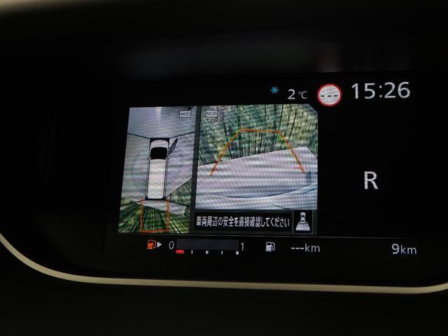 ハイウェイスターV 登録済未使用車 全周囲カメラ 両側パワスラ 衝突軽減 クルーズコントロール クリアランスソナー アイドリングストップ LEDヘッド オートハイビーム 8人 デュアルエアコン 純正16インチAW(6枚目)