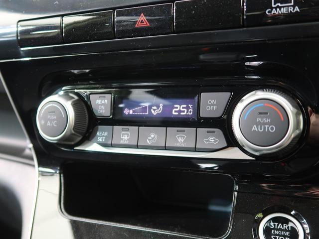 ハイウェイスターV 登録済未使用車 全周囲カメラ 両側パワスラ 衝突軽減 クルーズコントロール クリアランスソナー アイドリングストップ LEDヘッド オートハイビーム 8人 デュアルエアコン 純正16インチAW(9枚目)