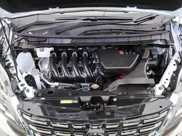 ハイウェイスターV 登録済未使用車 全周囲カメラ 両側パワスラ 衝突軽減 クルーズコントロール クリアランスソナー アイドリングストップ LEDヘッド オートハイビーム 8人 デュアルエアコン 純正16インチAW(11枚目)