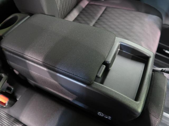 ハイウェイスターV 登録済未使用車 全周囲カメラ 両側パワスラ 衝突軽減 クルーズコントロール クリアランスソナー アイドリングストップ LEDヘッド オートハイビーム 8人 デュアルエアコン 純正16インチAW(27枚目)