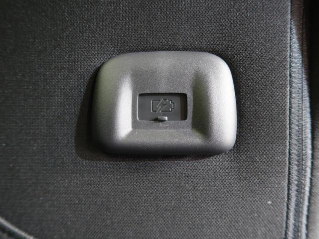 ハイウェイスターV 登録済未使用車 全周囲カメラ 両側パワスラ 衝突軽減 クルーズコントロール クリアランスソナー アイドリングストップ LEDヘッド オートハイビーム 8人 デュアルエアコン 純正16インチAW(30枚目)