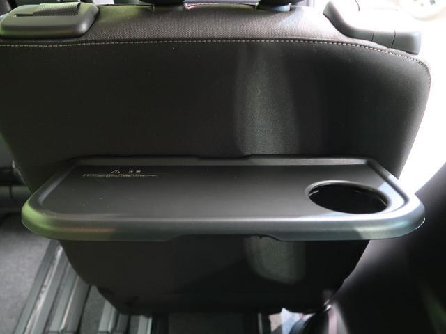 ハイウェイスターV 登録済未使用車 全周囲カメラ 両側パワスラ 衝突軽減 クルーズコントロール クリアランスソナー アイドリングストップ LEDヘッド オートハイビーム 8人 デュアルエアコン 純正16インチAW(35枚目)