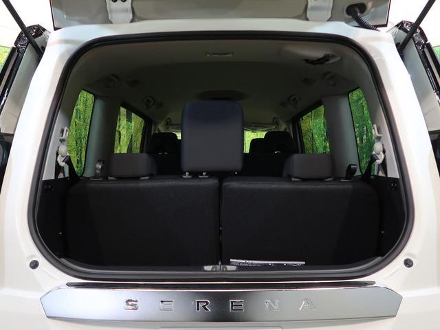 ハイウェイスターV 登録済未使用車 全周囲カメラ 両側パワスラ 衝突軽減 クルーズコントロール クリアランスソナー アイドリングストップ LEDヘッド オートハイビーム 8人 デュアルエアコン 純正16インチAW(38枚目)