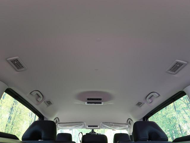 ハイウェイスターV 登録済未使用車 全周囲カメラ 両側パワスラ 衝突軽減 クルーズコントロール クリアランスソナー アイドリングストップ LEDヘッド オートハイビーム 8人 デュアルエアコン 純正16インチAW(39枚目)