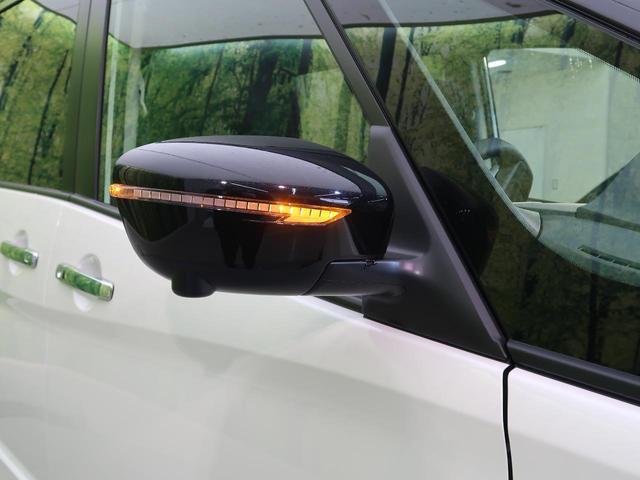 ハイウェイスターV 登録済未使用車 全周囲カメラ 両側パワスラ 衝突軽減 クルーズコントロール クリアランスソナー アイドリングストップ LEDヘッド オートハイビーム 8人 デュアルエアコン 純正16インチAW(44枚目)