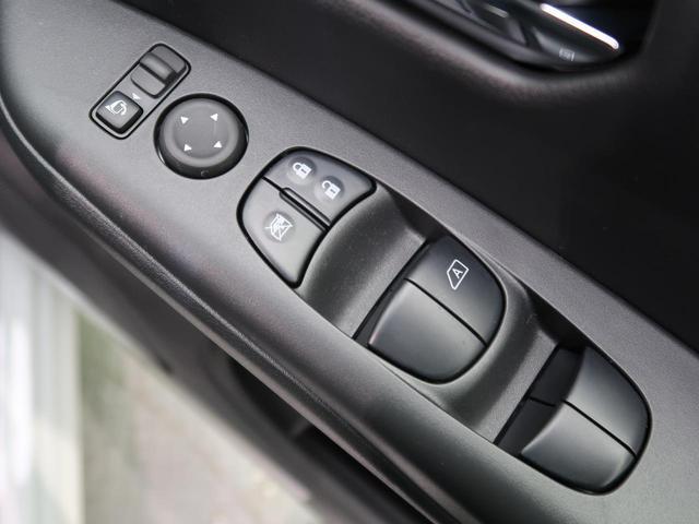 ハイウェイスターV 登録済未使用車 全周囲カメラ 両側パワスラ 衝突軽減 クルーズコントロール クリアランスソナー アイドリングストップ LEDヘッド オートハイビーム 8人 デュアルエアコン 純正16インチAW(52枚目)