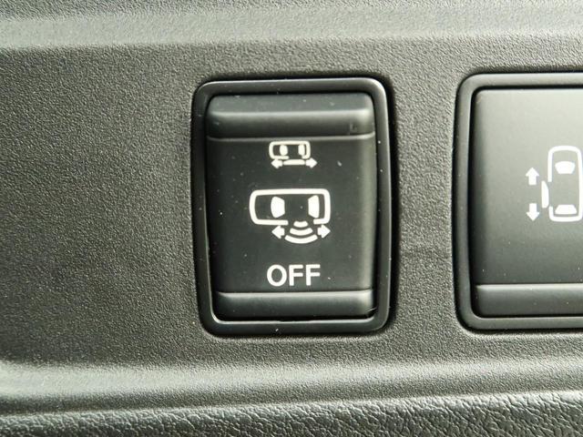 ハイウェイスターV 登録済未使用車 全周囲カメラ 両側パワスラ 衝突軽減 クルーズコントロール クリアランスソナー アイドリングストップ LEDヘッド オートハイビーム 8人 デュアルエアコン 純正16インチAW(58枚目)