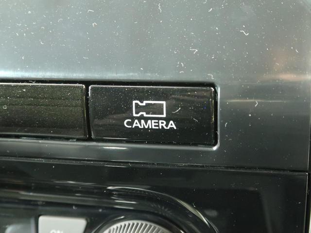 ハイウェイスターV 登録済未使用車 全周囲カメラ 両側パワスラ 衝突軽減 クルーズコントロール クリアランスソナー アイドリングストップ LEDヘッド オートハイビーム 8人 デュアルエアコン 純正16インチAW(60枚目)