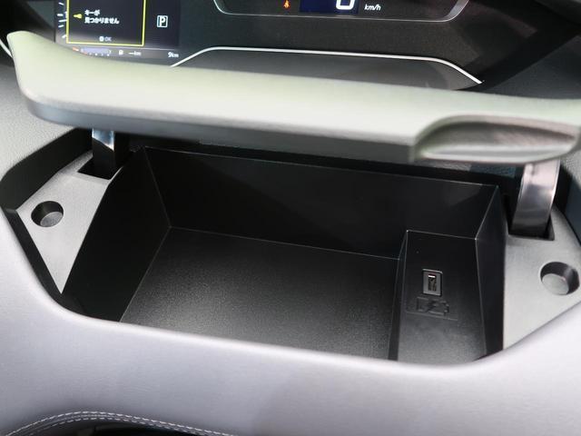 ハイウェイスターV 登録済未使用車 全周囲カメラ 両側パワスラ 衝突軽減 クルーズコントロール クリアランスソナー アイドリングストップ LEDヘッド オートハイビーム 8人 デュアルエアコン 純正16インチAW(61枚目)