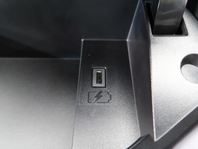 ハイウェイスターV 登録済未使用車 全周囲カメラ 両側パワスラ 衝突軽減 クルーズコントロール クリアランスソナー アイドリングストップ LEDヘッド オートハイビーム 8人 デュアルエアコン 純正16インチAW(62枚目)