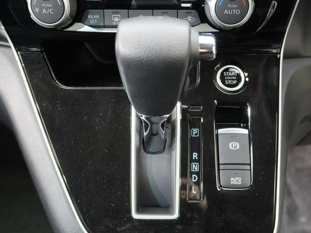 ハイウェイスターV 登録済未使用車 全周囲カメラ 両側パワスラ 衝突軽減 クルーズコントロール クリアランスソナー アイドリングストップ LEDヘッド オートハイビーム 8人 デュアルエアコン 純正16インチAW(63枚目)