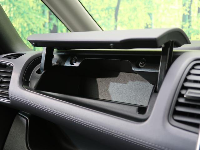 ハイウェイスターV 登録済未使用車 全周囲カメラ 両側パワスラ 衝突軽減 クルーズコントロール クリアランスソナー アイドリングストップ LEDヘッド オートハイビーム 8人 デュアルエアコン 純正16インチAW(64枚目)