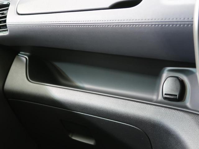 ハイウェイスターV 登録済未使用車 全周囲カメラ 両側パワスラ 衝突軽減 クルーズコントロール クリアランスソナー アイドリングストップ LEDヘッド オートハイビーム 8人 デュアルエアコン 純正16インチAW(65枚目)