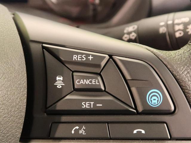 ハイウェイスター Gターボプロパイロットエディション 届出済未使用車 両側パワスラ アラウンドビューモニター プロパイロット アイドリングストップ ハンズフリードア クリアランスソナー ターボ オートエアコン インテリキー オートハイビーム(3枚目)