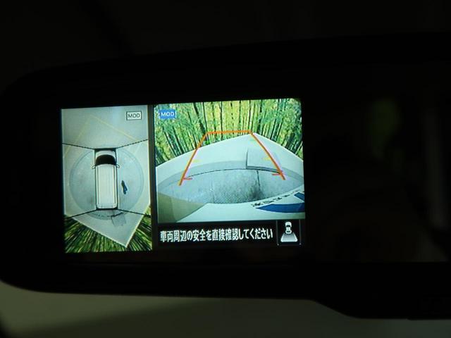 ハイウェイスター Gターボプロパイロットエディション 届出済未使用車 両側パワスラ アラウンドビューモニター プロパイロット アイドリングストップ ハンズフリードア クリアランスソナー ターボ オートエアコン インテリキー オートハイビーム(4枚目)
