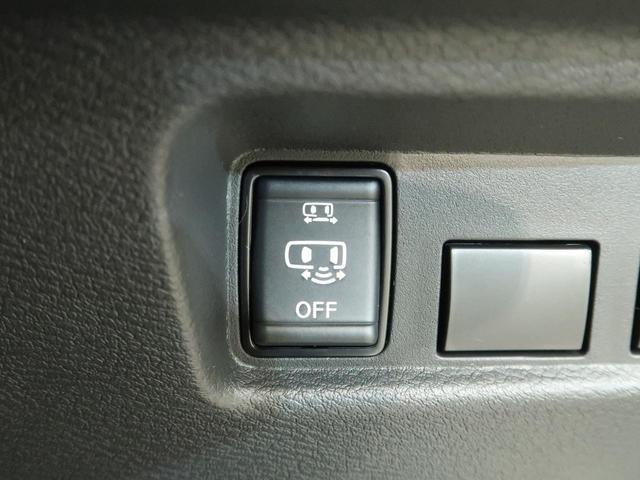ハイウェイスター Gターボプロパイロットエディション 届出済未使用車 両側パワスラ アラウンドビューモニター プロパイロット アイドリングストップ ハンズフリードア クリアランスソナー ターボ オートエアコン インテリキー オートハイビーム(6枚目)