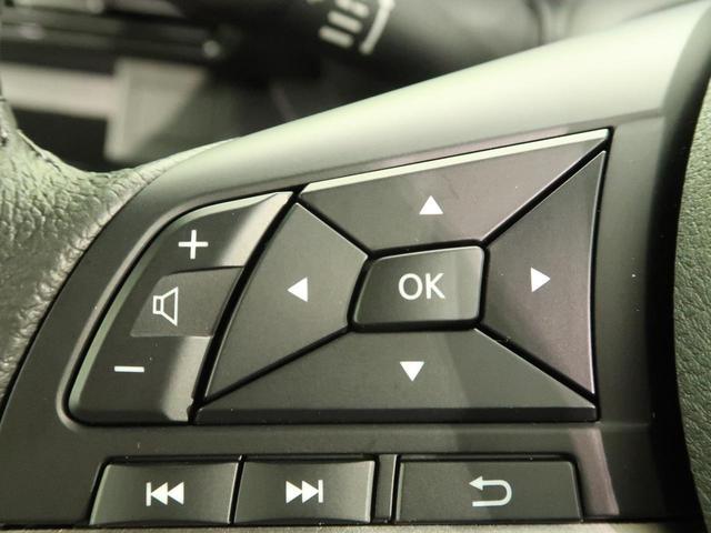 ハイウェイスター Gターボプロパイロットエディション 届出済未使用車 両側パワスラ アラウンドビューモニター プロパイロット アイドリングストップ ハンズフリードア クリアランスソナー ターボ オートエアコン インテリキー オートハイビーム(35枚目)